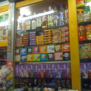 Cigarettes & more…