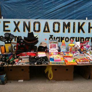 Texnodomikh
