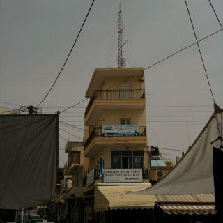 Radio Mires