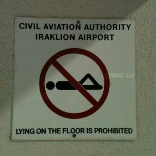 Lying Prohibited