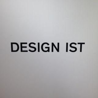 Design ist
