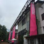 Internationales Sommer Festival Kampnagel